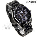 MA6380M-88 公司貨MANGO簡約三眼格紋時尚錶 不銹鋼帶 IP黑電鍍 銀
