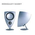 英國 MORDAUNT SHORT MS-402 高質感鋁合金 書架式喇叭 MS402 (一對) 分期0利率 免運