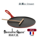法國Le Creuset 27cm 鑄鐵可麗餅鍋 - 紅 #201362706