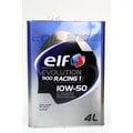 【愛油購機油 On-line】ELF 10W50 EVOLUTION 900 RACING1 10W-50日本鐵罐 全合成機油