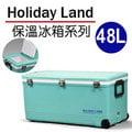日本伸和假期冰桶-藍-48L 日本原裝進口 保冰 釣魚 冰桶 冰磚 冷藏箱 保冰包 保冷劑 加厚保溫保冰箱