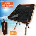 【野樂 CAMPING ACE】輕量 6061 鋁合金加粗折疊椅(三段式調整高度)/可拆體積小.折合椅.月亮椅.懶人椅.伸縮椅.露營/耐重80Kg 橙 FB-189