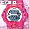 CASIO 時計屋 卡西歐手錶 Baby-G BG-6903-4B 桃紅 60組記憶 慢跑女錶 保固 附發票