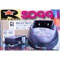 ☆波霸無線電RETECH SD-991 SD991可修復電池 智慧型座充組FT-50R TH-G71 GP328各款機型