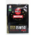 【愛油購機油 On-line】MOTUL 15W50 2100 15W-50汽車機車用 合成機油 復古風版本