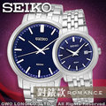 CASIO手錶專賣店國隆 SEIKO 精工 SUR107P1 + SUR829P1 藍 日期 不鏽鋼情侶對錶 全新品 開發票 保固一年