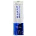 SHISEIDO 資生堂 優白 粧前修飾霜 EX SPF25 PA++ (淡綠色) 25G