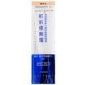 SHISEIDO 資生堂 優白粧前修飾霜 EX SPF25 PA++ (象牙色) 25G