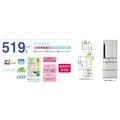 來電詢問最便宜。日本原裝【日立】519L。5門變頻電冰箱《RS53EMJ/R-S53EMJ》星燦不鏽鋼色