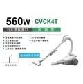 日本原裝【日立】《HITACHI》560W。奈米光觸媒。紙袋型。吸塵器《CVCK4T/CV-CK4T》