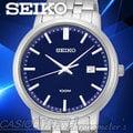 CASIO時計屋 SEIKO 精工 SUR107P1 藍 日期 石英男錶 全新 保固 開發票