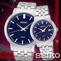 CASIO 時計屋 SEIKO 精工 SUR107P1+SUR829P1 深藍 不鏽鋼時尚情侶對錶 全新 保固 附發票