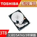 [監控碟] TOSHIBA AV 3TB 3.5吋 SATA III ( DT01ABA300V )