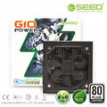 SEED 種子 G10 500W 80PLUS 長效型高壓電容 高傳導性L型散熱片 電源供應器