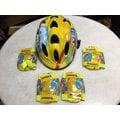 新品捷安特 GIANT 兒童安全帽 童帽 (黃色頭圍可以調整) 含護具組 (護肘+護膝)
