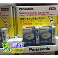 [104限時限量促銷] COSCO PANASONIC SMOKE ALARM 日本進口 光電式煙霧偵測警報器 C71117
