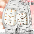 CASIO手錶專賣店 國隆 ALBA精工 AS9785X1+AG8461X1 方型 不鏽鋼對錶 全新品 保固一年開發票