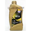 【愛油購機油 On-line】Eurol SYNERGY 0W40 0w-40 機油