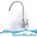 【Banana Water Shop 全省免費安裝】Everpoll愛惠浦UV滅菌家用龍頭UV-802/UV802