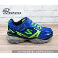 【MYVINA 維娜】SKECHERS 男童鞋 GORUN RIDE 跑鞋 休閒鞋 走鞋 運動鞋 超輕量 95271BLLM