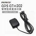 *久力3C巴士* PAPAGO GPS接收器 GTM-202 適用GOSAFE 388/372/150S/738/268/S30/200 《免運,含稅,可刷卡,原廠貨》