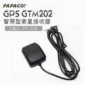 *久力3C巴士* PAPAGO GPS接收器 GTM-202 適用GOSAFE 388/372/150S/738/268/S30/350《免運,含稅,可刷卡,原廠貨》