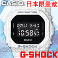 CASIO 時計屋 卡西歐手錶 G-Shock DW-5600SL-7JF 日版 白 線條 方形男錶 全新 開發票