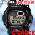 CASIO 時計屋 卡西歐手錶 G-Shock GD-350-1JF 日版 特殊計時 特務著用款 男錶 全新 開發票