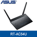 【限量】ASUS 華碩 RT-AC54U 1167Mbps Wireless AC 無線路由器