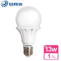【日月光】13W CNS認證 節能高效LED燈泡 LL-13WB (黃光)