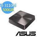 ASUS VC60 i3-3110M雙核「黑金帝國」迷你電腦(311570A)-無系統 (時尚黑)