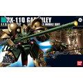 鋼彈模型 HG 1/144 RX-110 GABTHLEY 加布斯雷 TOYeGO 玩具e哥