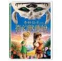 合友唱片 奇妙仙子:奇幻獸傳說Tinker Bell: Legend Of The Neverbeast DVD
