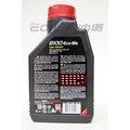 【愛油購機油 On-line】MOTUL 0W20 8100 ECOLITE 0W-20 全合成機油