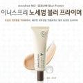 韓國innisfree 無油光薄荷控油妝前乳(柔膚色) 25ml【美麗販售機】