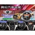 【專車專款】2014~2015年Mini Cooper 專用9吋觸控螢幕多媒體主機*藍芽+導航+數位四合一(倒車選配)