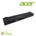 (ic995) ACER 宏碁 筆記型 電腦 筆電 電池 Aspire One ZG8 / 11.1V 5200mAh 適用 751 751h AO751 UM09A71 #2660