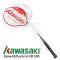 【日本 KAWASAKI】高級 Speed & Control KB 500 穿線鋁合金羽球拍/羽毛球拍(強化控球架構設計/附保溫拍套)-非YONEX VICTOR 紅