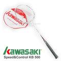 【日本 KAWASAKI】高級 Speed & Control KB 500 穿線鋁合金羽球拍/羽毛球拍(強化控球架構設計/附保溫拍套)-非YONEX VICTOR 紫