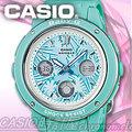 CASIO 時計屋 卡西歐手錶 BABY-G BGA-150F-3A 綠 花草 盛夏風情 雙顯女錶 全新 保固