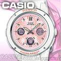 CASIO 時計屋 卡西歐手錶 BABY-G BGA-150F-7A 蜜粉橘花草 盛夏風情 雙顯女錶 全新 保固