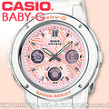 CASIO卡西歐 手錶專賣店 Baby-G BGA-150F-7A 女錶 蜜粉橘花草 盛夏風情 雙顯 防水100米 橡膠錶帶