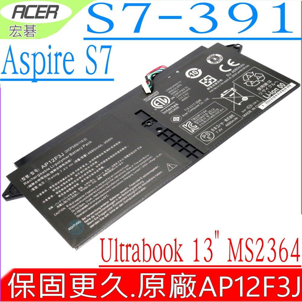ACER電池(原廠)-宏碁電池 AP12F3J,Ultrabook S7電池,S7-391電池,S7-391-53314,21CP3/65/114-2,S7-39173514G25aws