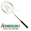 【日本 KAWASAKI】川崎 Power Tour BD 567 超輕全碳纖維穿線羽球拍(Carbon 強化控球架構設計/附保溫羽毛球拍袋)-非YONEX VICTOR 黃