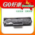 Samsung 三星 MLT-D111S D111S 黑色相容碳粉匣(1500張) SL-M2020/SL-M2020W/SL-M2022W/SL-M2070F/SL-M2070FW/2070/D11..