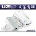 【全新附發票】TP-LINK TL-WPA4220KIT AV500 Wi-Fi電力線網路橋接器雙包組『嘉義U23C』
