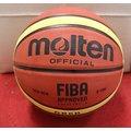 MOLTEN 12片貼深溝橡膠籃球 GR6D 女子專用6號球 棕x黃 [陽光樂活=]