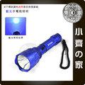 CREE 5W LED 藍光 藍光燈 釣魚燈 夜釣燈 漁具燈 聚魚燈 夜光燈 釣魚手電筒 FL-17 小齊的家
