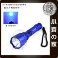 CREE 5W 藍光LED 釣魚燈 夜釣燈 漁具燈 藍光燈 聚魚燈 夜光燈 釣魚手電筒 FL-17 小齊的家