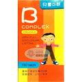 【允諾】兒童維生素B群咀嚼錠(150錠/瓶)